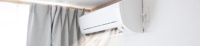 Comment choisir une clim adaptée pour sa chambre ?